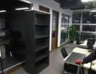 专业居民家具安装维修 办公桌椅 屏风工位安装 沙坪坝家具维修