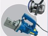 供应辰旺便携式电动钢筋剪 小型钢筋切断机 电动钢筋切断机