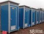 肇庆怀集移动厕所出租,肇庆移动卫生间出租