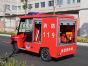 成都哪里有专业的电动消防车供应_电动巡逻车