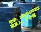 糖炒板栗机优惠立式板栗机燃气炒货机