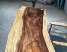 南美花梨原木创意实木大板胡桃木餐桌书画案办公桌红木个性桌