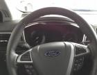 福特 2013款蒙迪欧2.0L GTDi200时尚型