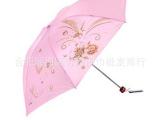正品天堂雨伞批发  2014新款雨伞 家庭必备 三折伞印花伞 批