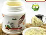 台湾统一生机进口冲调饮品食品 滋补养颜美白天然烘焙纯甜杏仁粉