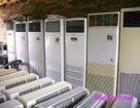 东营长期高价回收空调 家电 家具 7777069