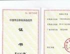 宁波镇海公司入驻淘宝商城需要商标受理书去哪里办理