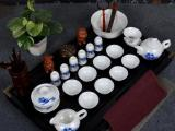【三瑞良瓷】厂家直销 万事如意陶瓷茶具组