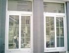 成都晟鑫航 铝合金 塑钢门窗 铁艺 不锈钢 栏杆