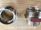 合金催化液技术配方 合金催化液配方 合金催化液技术