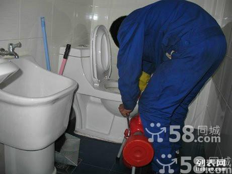 河海三井疏通维修下水道马桶高压清洗清污抽粪