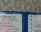庆铃皮卡 2014款 2.8T 手动 柴油(国Ⅳ)