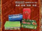 厂家直销 专业定制批发饭店广告纸/餐巾纸/盒