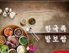 合肥较好吃的韩国料理