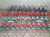 LGN-160冲床模高指示器,珠海沃得精机电机刹车片-PDH