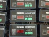 低压电动机智能保护器马达电机综合监控器装置圣晖电气
