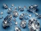 聚奢坊专业回收名牌包包手表钻石珠宝黄金铂金虫草等