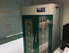 干洗店设备低价出售
