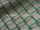 厂家供应包塑勾花网 热镀勾花网 勾花网体育围网