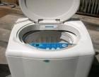 兰州专业维修海尔荣事达小天鹅洗衣机网站服务维修点