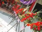 南宁滨江别墅区附近鲜花店 花束礼盒 拱门长岛800里香江花车