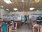 青山湖餐馆低价转让