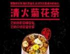 胖帅肉蟹煲是肉蟹煲+时尚饮品+铁板烧烤等美食的加盟