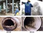 黄山管道疏通 管道检测 管道淤泥清洗 管道维修 市政管道清淤