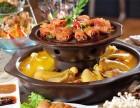 韩风源自助涮烤 自助烤肉+涮火锅/涮烤一体加盟