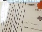 宁夏商标注册 商标注册费用及所需材料咨询