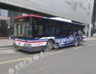 2019武汉公交车身广告运营商