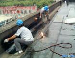 宁波永诚防水中心,专修-屋面防水,卫生间渗水