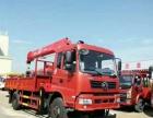 东风SQS255十吨货车随车吊