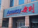 洛阳市安利专卖店地址以及营业时间