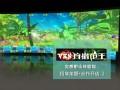 深圳威凯斯 模拟实感射击馆 招商加盟
