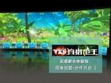 宁夏银川vks实感模拟射击设备 实感射击