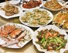 哪里能学大排档炒海鲜的做法和配方