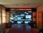 专业制作安装LED单色 双色全彩显示屏 楼顶广告牌