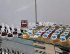 宴会外卖茶歇/自助餐/各式酒会/大型年会/庆典年会