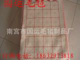 国运毛毡大量供应米字格书画毡垫 毛笔书法毡子米子格画毡50*70