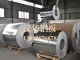 潍坊优质铝卷厂商|临朐铝卷批发价格