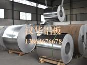 大量供应各种畅销铝卷 北京铝卷生产厂家