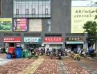 广福路与金源大道交汇处 临街商铺 行业不限 无转让
