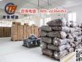 广州萝岗开发东区设备搬迁/全国包车调车/长途包车直送