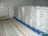 寒冰公司快速销售天津各区食用冰上门 免费配送