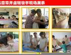 武汉窗帘裁剪设计培训|窗帘加工培训|窗帘安装培训