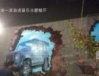 深圳工程装修罗湖专注城市主题餐厅软装墙绘设计