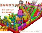 广西玉林地区大型儿童充气城堡充气蹦蹦床新款定做