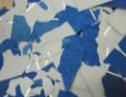 咸阳太阳能组件回收 电池片回收 硅片回收 硅料回收