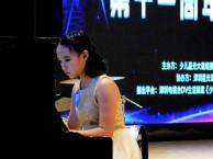 罗湖国贸钢琴培训老年人能学会电子琴吗